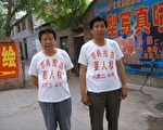右边高个子是杨国华先生,已被劳教(大纪元)