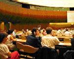 【EET】大纪元记者在人权会议上发言