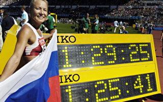 組圖:世錦賽 俄女將刷新世界紀錄