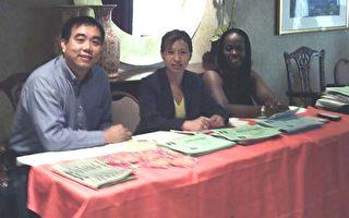 家护网新任亚裔计划主管何翊萍(中)表示家护网将为纽约华人提供优质服务。