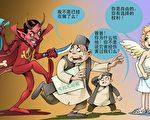 漫画:为虎做伥@