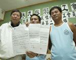 圖二:曾參與8月1日罷工的救生員表示收到康文署警告信,指會扣薪金及紀錄在案,工會正諮詢法律意見,不排除會採取法律行動。(大紀元)