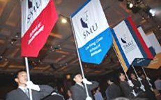 新加坡管理大学—注重高尚道德标准的工商管理学府