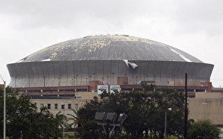 运动场屋顶破洞AFP/Getty Images