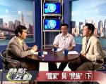 (圖) 新唐人電視台