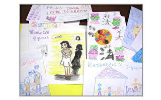 明慧學校學生的繪畫(大紀元記者薛檳攝影)