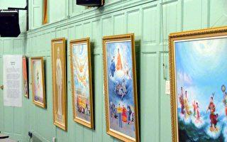 此次画展共展出40多幅油画,工笔画和国画及木刻画