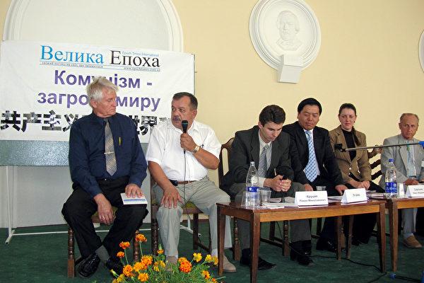 乌克兰首都9平研讨会