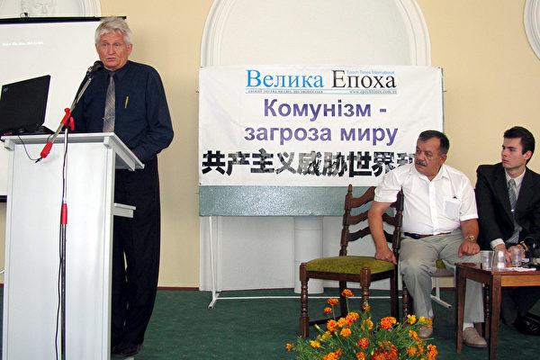 塞吉安科先生(Mr. Sergiyenko Oles  Feodorovich)
