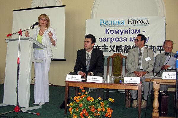 斯克瑞克奥林娜女士(Ms. Skoryk Olena Yevgenivna)