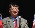 宋永毅 (大纪元图片)