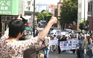 沿街民眾支持「十一國殤日」大遊行。