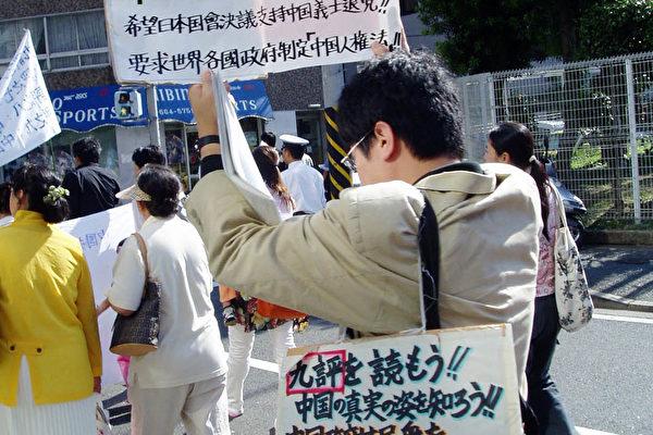 声援国殇日 日本<a href=