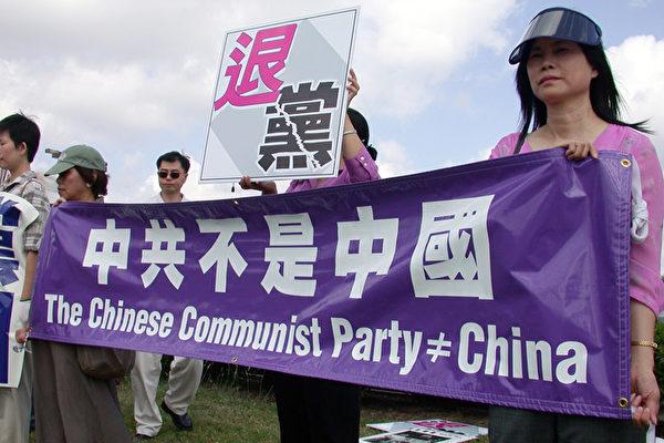 中华国殇日﹐休斯顿百人集会游行﹐横幅3(大纪元)