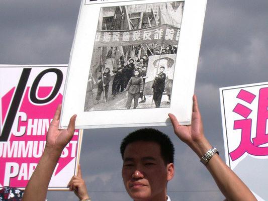 中华国殇日﹐休斯顿百人集会游行﹐看板之一(大纪元)