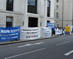 在中共駐英使館對面召開的十一國殤日新聞發佈會。