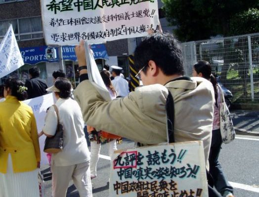 日本民众建议 读九评 希望中国民众真正觉醒(大纪元)