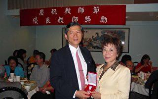 西北區華文學校餐敘慶祝教師節