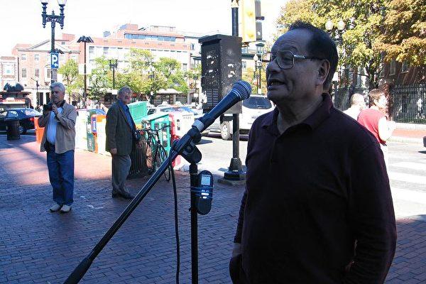 波士顿港澳之友社创始人兼会长陈度在演讲