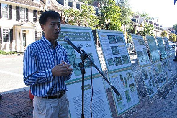 原清华大学教师,化学工程师彭建军博士在演讲