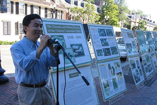 麻省总医院(MGH)张晓峰工程师在演讲