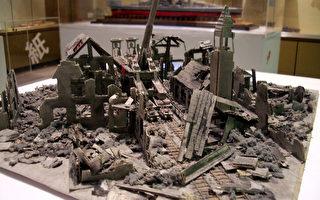 纸上乐趣 袖珍博物馆举办3D立体纸模型展