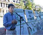 原清華大學教師 化學工程師彭建軍博士在發言