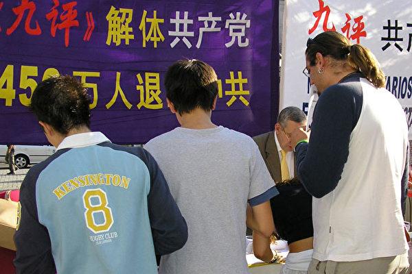 中学生也来签字表示支持(大纪元)