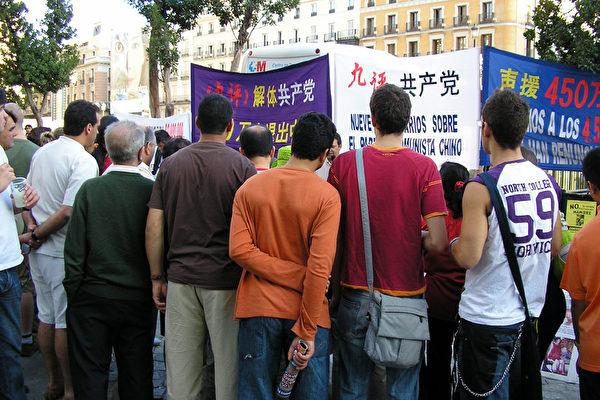 太阳门广场的声援退党活动(大纪元)