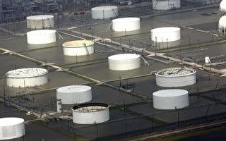 石油供應10年內或中斷 油價攀新高