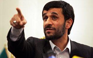伊朗:不接受剥夺伊朗核设施权的谈判