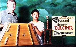 欧阳少圣同学胡桃谷节国家打击乐赛中,荣获亚军并获得一台价值一千多美金的美国扬琴奖励 (欧阳少圣提供)