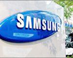 韓國最大型且獲利最豐的商業集團三星電子。 (AFP)