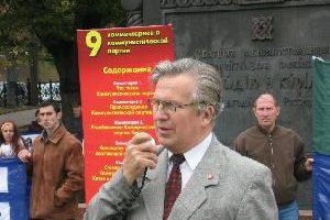 莫斯科舉行聲援九評退黨活動