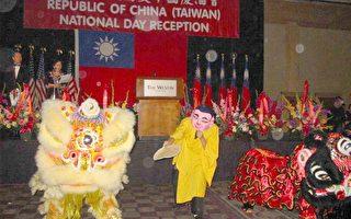 西雅圖各界舉辦系列活動慶祝雙十國慶