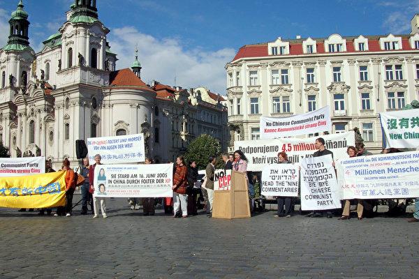 布拉格声援近5百万人退党集会现场(大纪元)