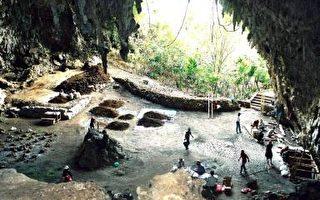 发现矮人化石发掘现场(AFP)