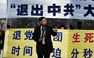 大华府及纽约著名人权律师、中国问题专家叶宁先生