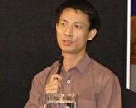 悉尼科技大学博士李清先生发言(大纪元)