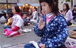 蒙城法轮功弟子为救孤儿募捐