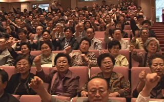 十月十四日,以韓國國會議員為主體的研究單位『汝矣島研究所』舉辦了 『敦促國會通過朝鮮人權法案』大會  (新唐人)