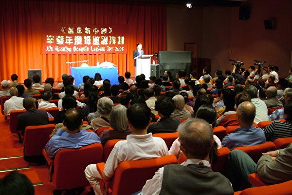 《谁是新中国》在澳系列演讲引震撼