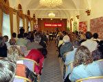 """""""红墙在倒塌""""研讨会在斯洛伐克首都举行。多个斯洛伐克前政要和知名人士在研讨会上发言。"""