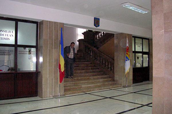 罗马尼亚蒂米什瓦拉市的市政厅