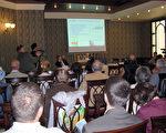 """""""共产主义的罪行与和人权迫害""""研讨会于罗马尼亚首都布加勒斯特举行。"""