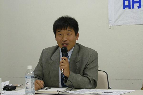 原东京工业大学的高博士(大纪元)