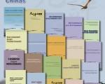 多語種《九評》現身法蘭克福國際書展。(大紀元圖片)