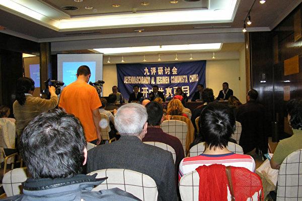 来自西班牙各界的人权人士前来参加会议(大纪元)
