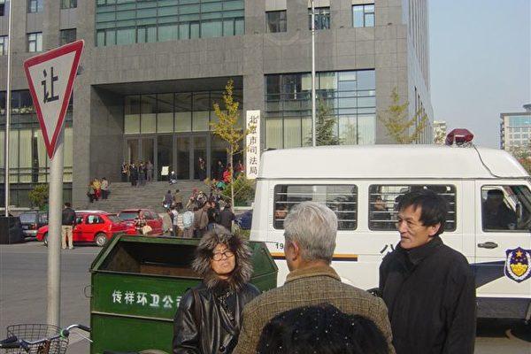 司法局門前訪民高喊「我們要學法」(大紀元)