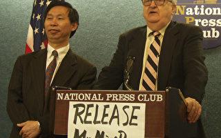 美国外国政策联合会约翰海明威律师和主持人叶宁律师 (大纪元图片)